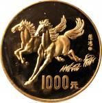 CHINA. 1,000 Yuan, 1990. Lunar Series, Year of the Horse.