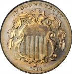 1878 Shield Nickel. Proof-67 (PCGS).