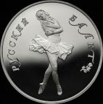 RUSSIA CCCP ソビエト连邦 Palladium 25Rubles 1989   Proof