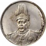 袁世凯像洪宪纪元飞龙纪念普通 PCGS MS 65 CHINA. Dollar, ND (1916).
