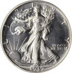 1939 Walking Liberty Half Dollar. Proof-64 (PCGS).