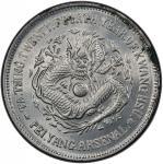 北洋造光绪24年壹圆 PCGS UNC Details CHIHLI: Kuang Hsu, 1875-1908, AR dollar