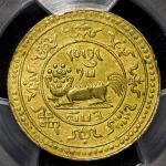 西藏狮图金币20两1919 PCGS AU 58