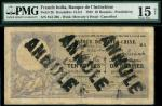 Banque de lIndo-Chine, French India, 10 rupees, Pondicherry, 1919, serial number M.5-286, blue and w