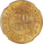 Netherlands East Indies token coinage (Indonesia), Kwala Begoemit Chin Hong (Langkat, Sumatra), 20 c