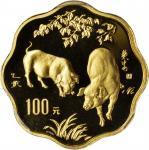 1995年乙亥(猪)年生肖纪念金币1/2盎司梅花形 PCGS Proof 69