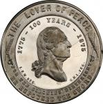 Circa 1875 Cambridge Centennial, Washington Elm medal by George H. Lovett. Musante GW-835, Baker-436