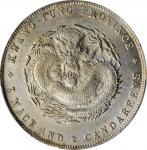 CHINA. Kwangtung. 7 Mace 2 Candareens (Dollar), ND (1890-1908)