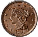 1855 Braided Hair Cent. N-1. Rarity-3. Upright 5s. MS-65 BN (PCGS).