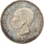 柬埔寨。1860年4法郎。