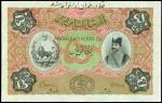 IRAN. Imperial Bank of Persia. 50 Tomans, 2.4.1919. P-7. WBG Very Fine Choice 25 Qualified. Pinholes