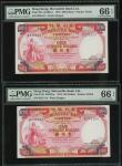 1974年有利银行100元2枚一组,编号B231113及231114,两者评PMG66EPQ