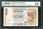 1982年渣打银行$500,编号B890213,PMG 55。The Chartered Bank, $500, 1.1.1982, serial number B890213, (Pick 80b)