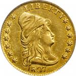 1807 Capped Bust Right Quarter Eagle. BD-1, the only known dies. Rarity-3. VF-35 (PCGS). OGH.