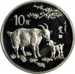 CHINA. Lot of (30) 10 Yuan, 1991.