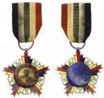 民国14年段祺瑞赠国民代表会议华侨议员选举纪念章 优美