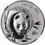 2003年熊猫纪念银币1盎司 NGC MS 69