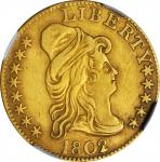 1802/1 Capped Bust Right Half Eagle. BD-5. Rarity-7. Centered Overdate. EF Details--Repaired (NGC).