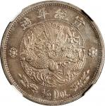 宣统年造大清银币伍角宣二 NGC AU 58
