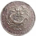 云南省造光绪元宝七钱二分老龙 PCGS XF 45 Yunnan Province, silver $1, ND (1908)