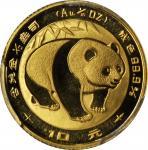 1983年熊猫纪念金币1/10盎司 PCGS MS 69