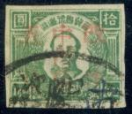 1948年中南区洛阳加盖改作中州票五元旧票1枚,销洛阳市戳,中上品,少见。 China  Liberated Areas  1937-49 North China Liberated Area : C