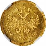 RUSSIA. 3 Rubles, 1871-CNB HI. St. Petersburg Mint. Alexander II. NGC MS-63.
