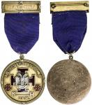 CHINA: Masonic AV medal, 1935, 38mm x 51mm 4039。51g including ribbon41, 10K gold, PEKING CHINA at to