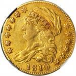 1810 Capped Bust Left Half Eagle. BD-4. Rarity-2. Large Date, Large 5. AU-50 (NGC).