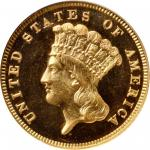 1882 Three-Dollar Gold Piece. Proof-65 Cameo (NGC).