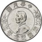 孙中山像开国纪念壹圆普通 PCGS XF Details  Dollar Sun Yat-Sen, naissance de la République de Chine
