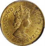 1980年香港一毫。(t) HONG KONG. 10 Cents, 1980. PCGS MS-64 Gold Shield.