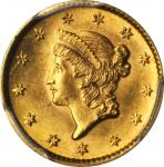 1853 Gold Dollar. MS-65 (PCGS).