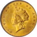 1854 Gold Dollar. Type II. MS-63 (PCGS).