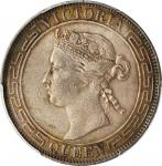 1866年香港维多利亚半圆银币。香港造币厂。HONG KONG. 50 Cents, 1866. Hong Kong Mint. Victoria. PCGS EF-45 Gold Shield.