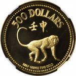 1992年500元,生肖系列,猴年。