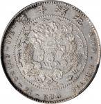 光绪年造造币总厂一钱四分四厘龙尾有点 PCGS XF Details CHINA. 1 Mace 4.4 Candareens (20 Cents), ND (1908)