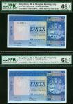 1978年汇丰银行50元连号一对,编号524895-86U,均评PMG66EPQ