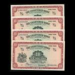 1959年渣打银行10元连号4枚,编号T/G4665001-4,有黄,纸边有轻微渍及折痕,均UNC品相