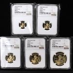 1998年熊猫纪念金币一组5枚 NGC MS