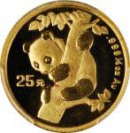 1996年熊猫纪念金币1/4盎司 PCGS MS 68 CHINA. 25 Yuan, 1996. Panda Series
