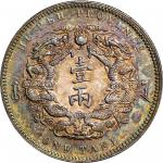 湖北省造双龙一两大字 PCGS UNC Details CHINA. Hupeh. Tael, Year 30 (1904)