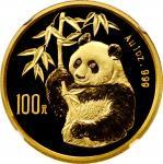 1995年熊猫纪念金币1盎司戏竹 NGC MS 68 CHINA. 100 Yuan, 1995. Panda Series