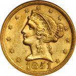 1851-O Liberty Head Half Eagle. Winter-1. AU-58 (NGC).