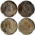香港5仙银币2枚一组,包括1903及1904年,分别评NGC MS65及MS64