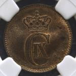 DENMARK デンマーク 2Ore 1874 NGC-MS64RB -UNC