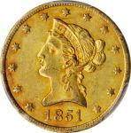 1851-O Liberty Head Eagle. AU-53 (PCGS).