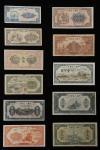 1949年第一版人民币小全套共十一枚,四到六品,有修