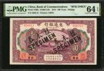 民国三年交通银行壹佰圆。样票。(t) CHINA--REPUBLIC. Bank of Communications. 100 Yuan, 914. P-120fs. Specimen. PMG Ch