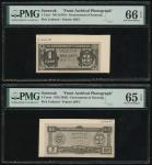 The Government of Sarawak, group of 3 archival photographs of unissued fractional notes, 1, 5 and 10